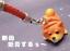 thumbnail 1 - SHIBA inu DOG Cute Japanese fortune mascot charm pendant souvenir strap しば