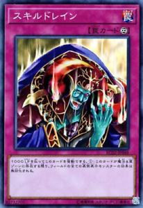 YuGiOh RC02-JP048 Super Rare Skill Drain Japanese DCR-EN049 1st Edition