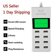 LOT 8 Multi-Port USB HUB Adapter Wall Charger Smart LED Display Charging Station
