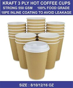 1000-Disposable-Coffee-Cups-Paper-Cups-Kraft-Cups-For-Hot-And-Cold-Drink-Vending
