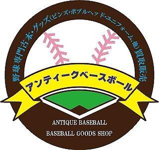 antiquebaseball89