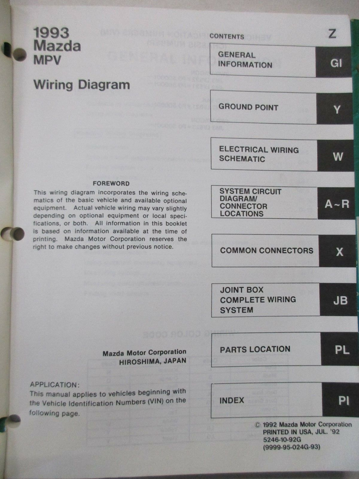 1993 Mazda Mpv Electrical Wiring Diagram Service Manual Supplement 99999503593 Ebay