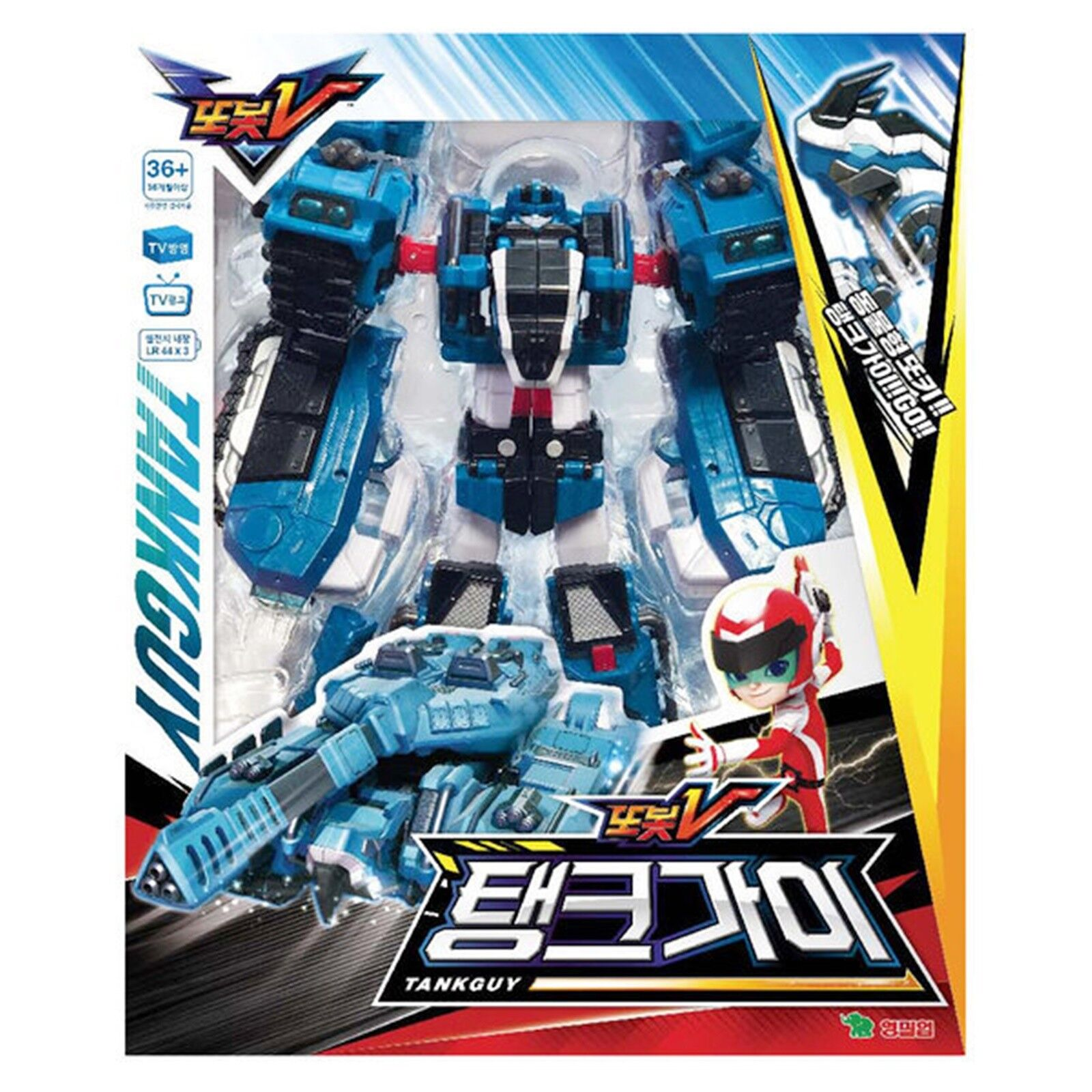 TOBOT V   TANK TANK TANK GUY & GREAT ADMIRAL  Integration Copolymer Transformer Robot Toys f75488