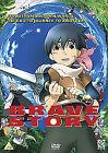 Brave Story (DVD, 2008)