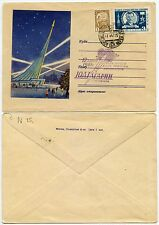 RUSSIA 1961 SPACE SPECIAL CANCEL VOSTOK ILLUSTRATED ENVELOPE GAGARIN STAMP