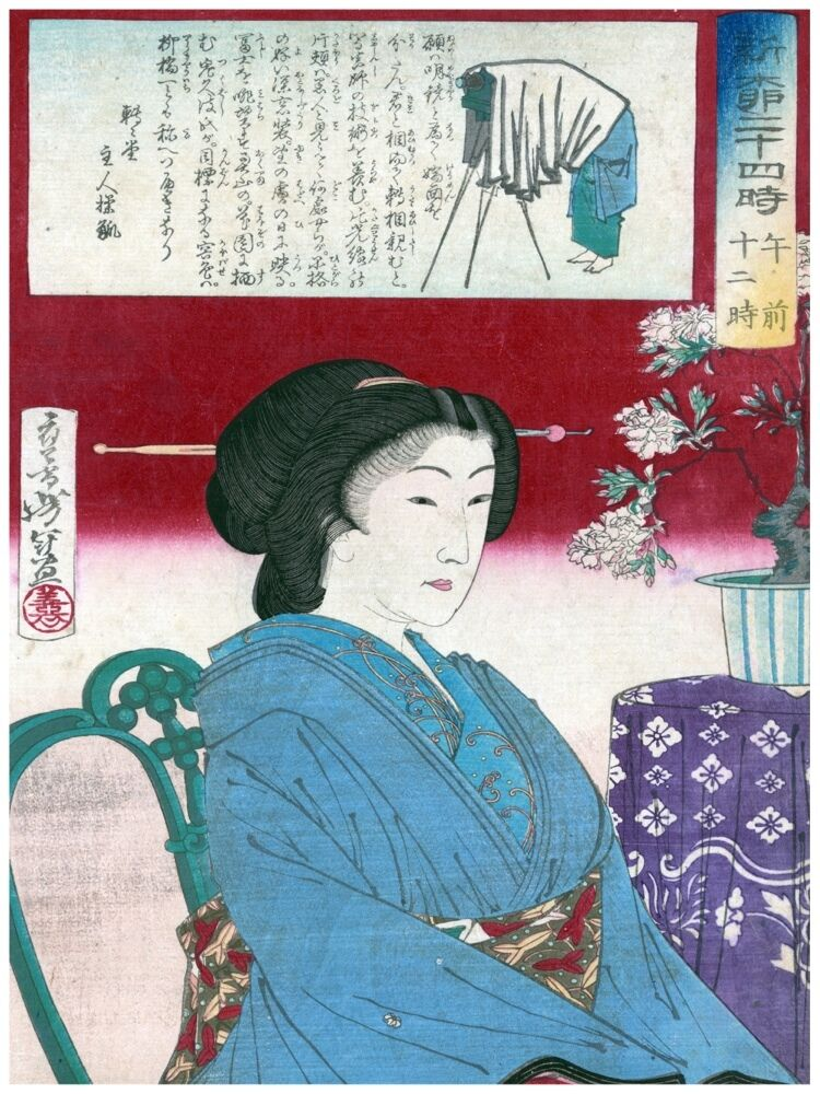 5176.Japanese woman.kimono sitting in living area.POSTER cor Home Office art