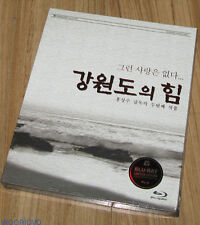THE POWER OF KANGWON PROVINCE / Hong Sang Soo / Hommage Collection KOREA BLU-RAY