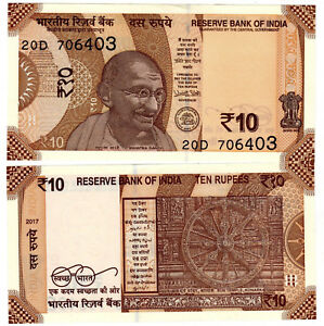 India-Rs-10-Rupees-NEW-2018-UNC-Gandhi-resized-2-NOTES-CONSECUTIVE-NUMBERS