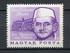 32231) Hungary 1966 MNH Bahadur Shastri 1v Scott #1736