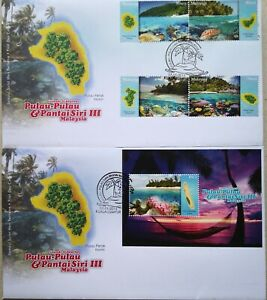 Malaysia FDC with Miniature Sheet & Stamps (17.11.2015) - Islands & Beaches S 3