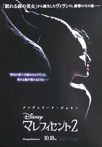 Details About Maleficent Mistress Of Evil Angelina Jolie Japanese Chirashi B5 Movie Poster