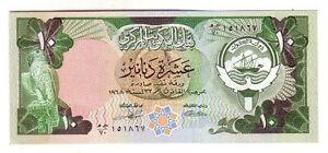 Kuwait-10-dinari-1968-FDS-UNC-Pick-15c-rif-2360