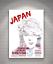David Sylvian Japan chansons années 80 Mot Art Souvenir//cadeau//collection freepostuk