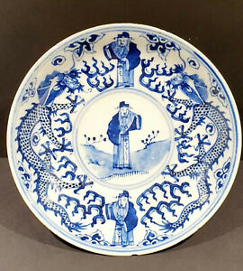Plate-Porcelain-Guangxu-1875-1908-Late-19th-China-Qing-Dynasty