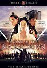Legend of The Black Scorpion 2 Discs 2008 Region 1 DVD