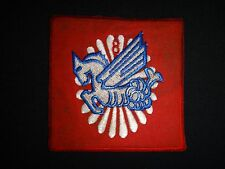"ARVN 8th PARACHUTE Battalion ""Tieu Doan 8 Nhay Du"" Vietnam War Patch"
