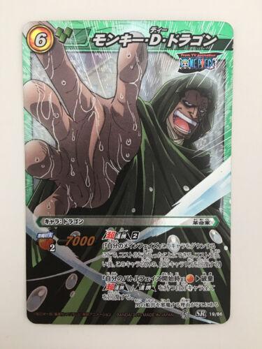 One Piece Miracle Battle Carddass OP05-19 SR