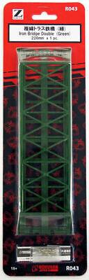 Aspirante Rokuhan R043 220mm Ferro Ponte Doppio (verde) 1pc. (1/220 Z Scala) Possedere Sapori Cinesi