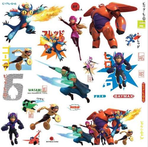 BIG HERO 6 wall stickers 27 decals Baymax Fred Disney movie wall decor