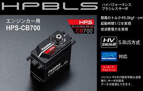 Nuevo Futaba HPS CB700 HV S-BUS2 Servo de par de alta tensión 1 8 Escala Radio Control Remoto