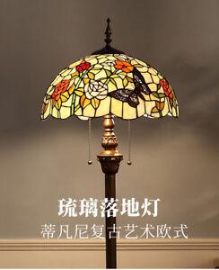 Erfly Floor Lamp Light Torchiere