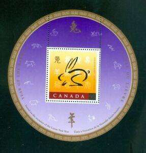 Feuillets-souvenir-Canada-Sc-1768-1768i