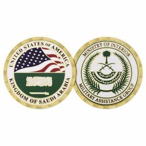 Image Is Loading Kingdom Of Saudi Arabia Ministry Interior 1