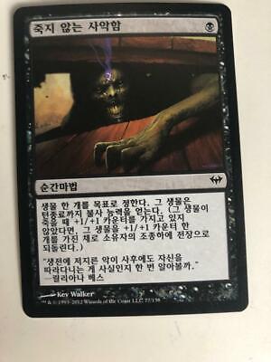 Magic The Gathering Drogskol Captain Dark Ascension Playset 4x Near Mint MTG