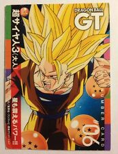 Dragon Ball GT DVD Point Number Card 06