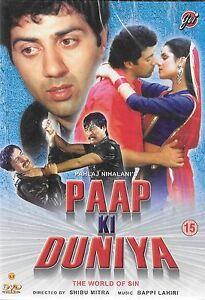 Paap Ki Duniya Sunnny Deol New 0riginal Bollywood Dvd Free Uk