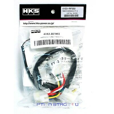 Turbo Timer Harness for 2002-2007 Subaru WRX// WRX STI #4103-RF002 HKS