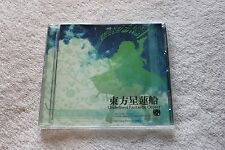 Touhou Project Undefined Fantastic Object PC Game Japanese USED