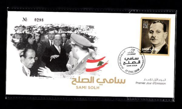 100% Vrai Liban-liban Fdc Sc # 802 Sami Solh Premier Jour D'émission