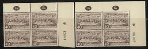 Israel-55-1951-Plattenblock-oben-nicht-durchgezahnt-durchgezahnt-xx-n962