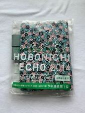 Hobonichi Techo Cover Mina Perhonen Skyfull Blue Mix 2014 Original Size A6 Used