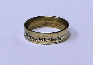 10 Arogot Israeli Jewish handmade coin ring size 4-8
