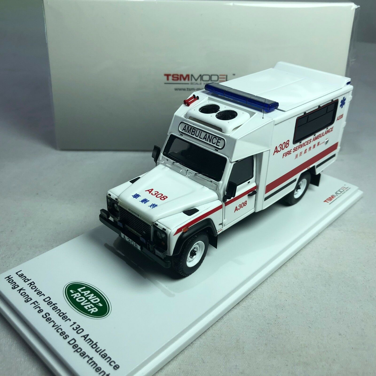 1 43 TSM Land Rover Defender Hong Kong Fire Service Ambulance TSM430291