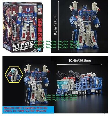Ultra Magnus Action Figure Display Case Transformers
