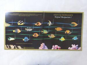 Stevie Wonder Original Musiquarium I Motown VIP-4~5 Japan   LP