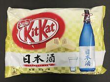 Japanese Nestle Kit Kat SAKE Nihon Chocolates 12 Mini Bar KitKat MADE IN JAPAN