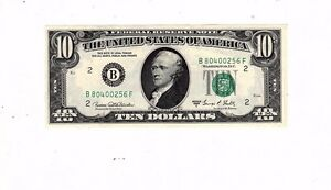 Details about us currency 1969C federal reserve note ny choice about new 58  B80400256F