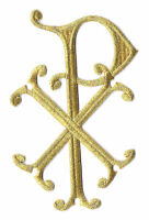 5h Gold Metallic Chi-rho Christogram-liturgical-embroidered Iron On Patch