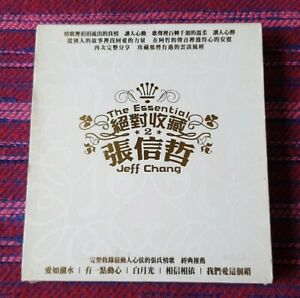 Jeff-Chang-Essential-of-Jeff-Chang-Taiwan-Gold-Disc-Press-Cd