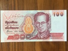 Thailand 100 Baht ND 1994 P97 sign. 71 UNC kassenfrisch bankfrisch