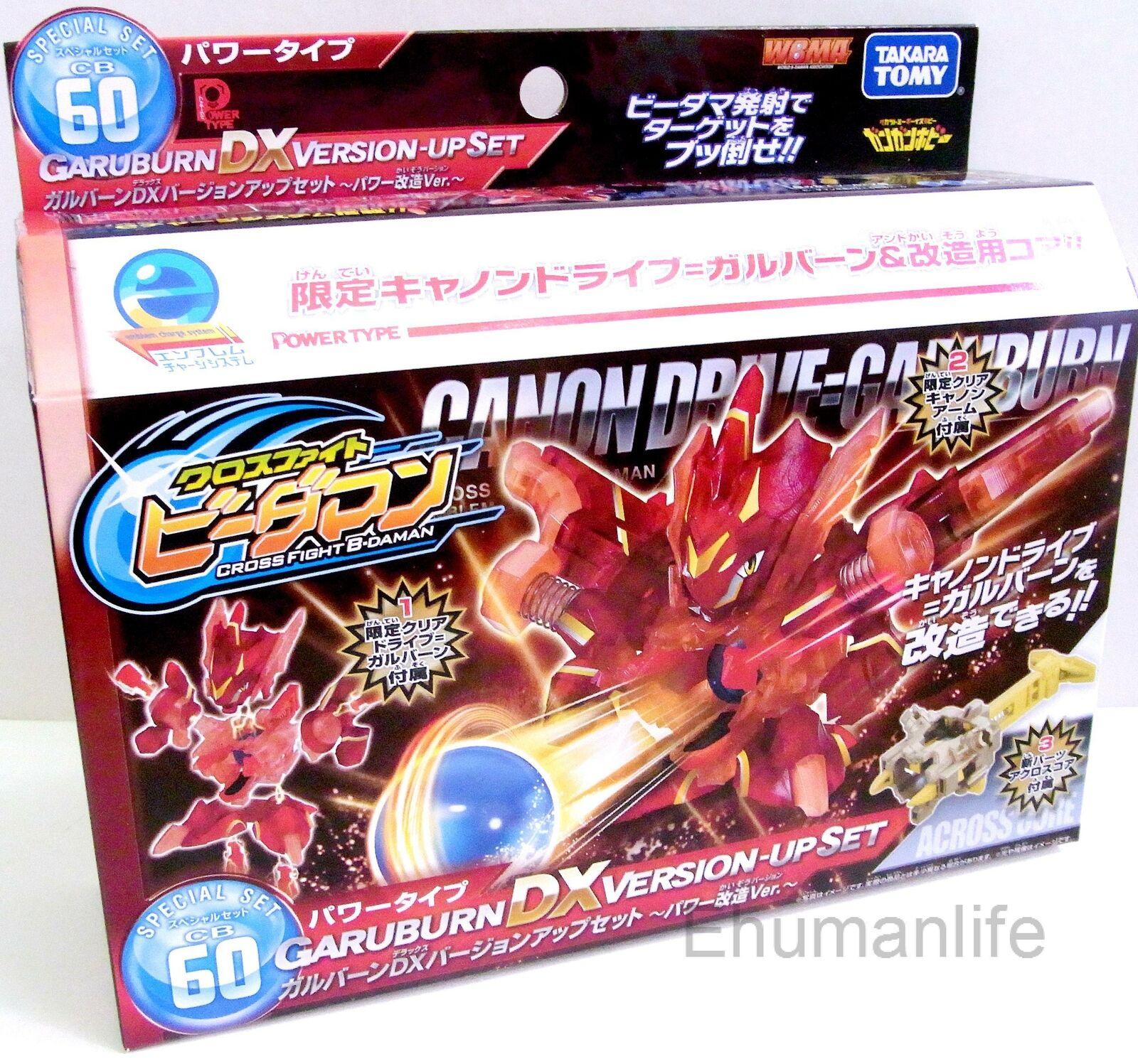 Takara Tomy Corss Fight B-Daman CB-78 Gatling Deathshell F0199 Original