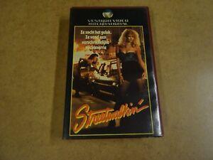 VHS-VIDEO-CASSETTE-STREETWALKIN-039