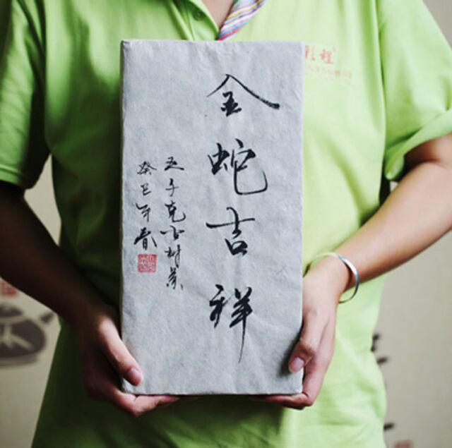 5000g birck Yunnan raw puer tea puerh tea green tea Year of the Snake Year 2013