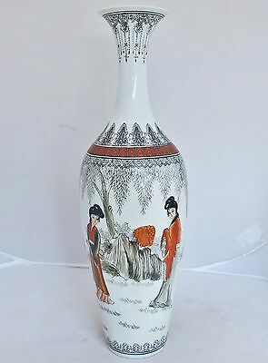 "14.25"" Vintage Chinese Famille Rose Eggshell Porcelain Vase w/ Trees & 3 Ladies"