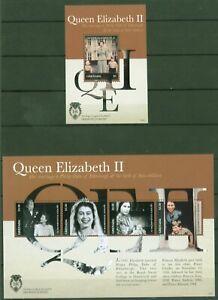 Grenade 2012-queen Elizabeth Ii-le Prince Charles-philip - 6472-75 + Bloc 811 Plus De Rabais Sur Les Surprises