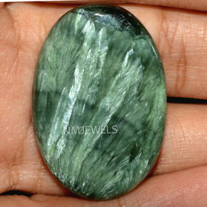 Cts-35-90-Natural-Attractive-Seraphinite-Cabochon-Oval-Cab-Loose-Gemstone